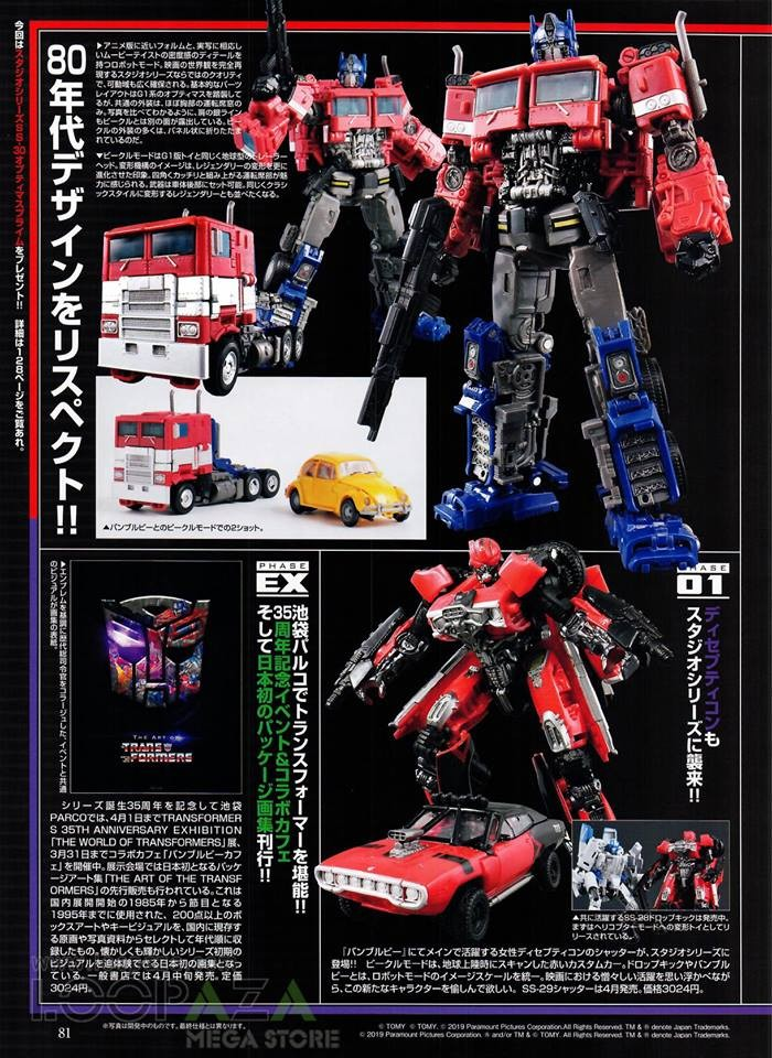Transformers News: Figure King Magazine Scans #254 Featuring Studio Series, Lebron MP-10, Nemesis Prime, and More