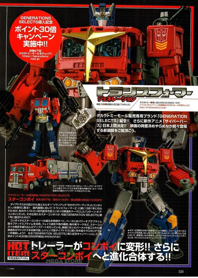 Transformers News: Figure King Magazine Scans #255 Featuring Selects Star Convoy, Turtler, Siege, and More