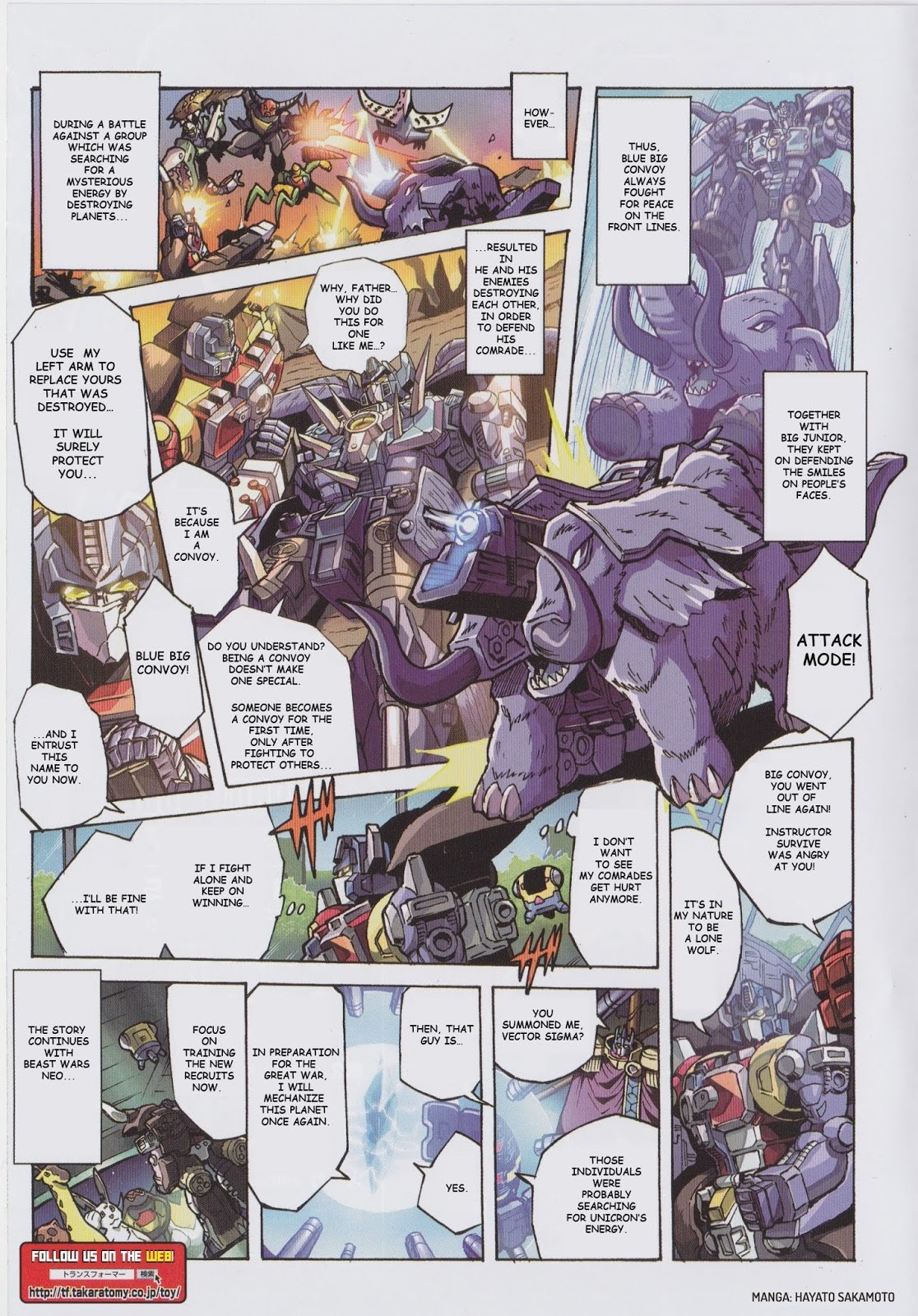 Transformers News: English Translation for Takara's Blue Big Convoy Manga Prepares Fans for Subtitled Beast Wars Neo