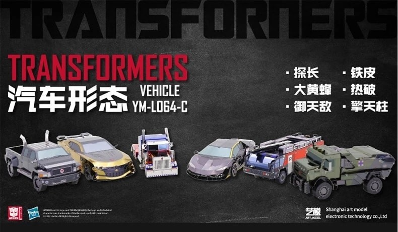 Transformers News: Transformers Metal Models by Shanghai Art Model