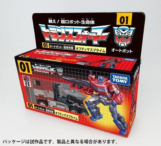 Transformers News: Transformers Studio Series Optimus Prime 38 with G1 Optimus Prime Reissue Through TakaraTomy Mall