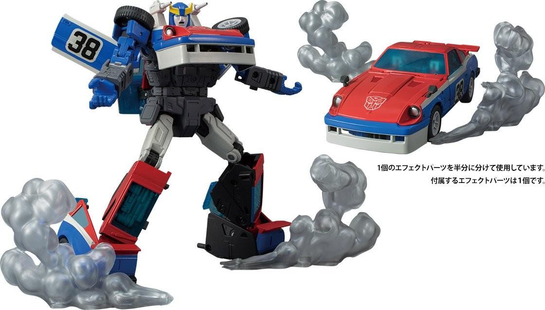 Transformers News: Transformers Masterpiece MP19 Smokescreen Now at TakaraTomy Mall