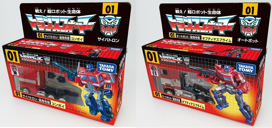 Transformers News: Transformers Convoy Optimus Prime Set and MP Smokescreen Exclusive to EB Games and Zing in Australia