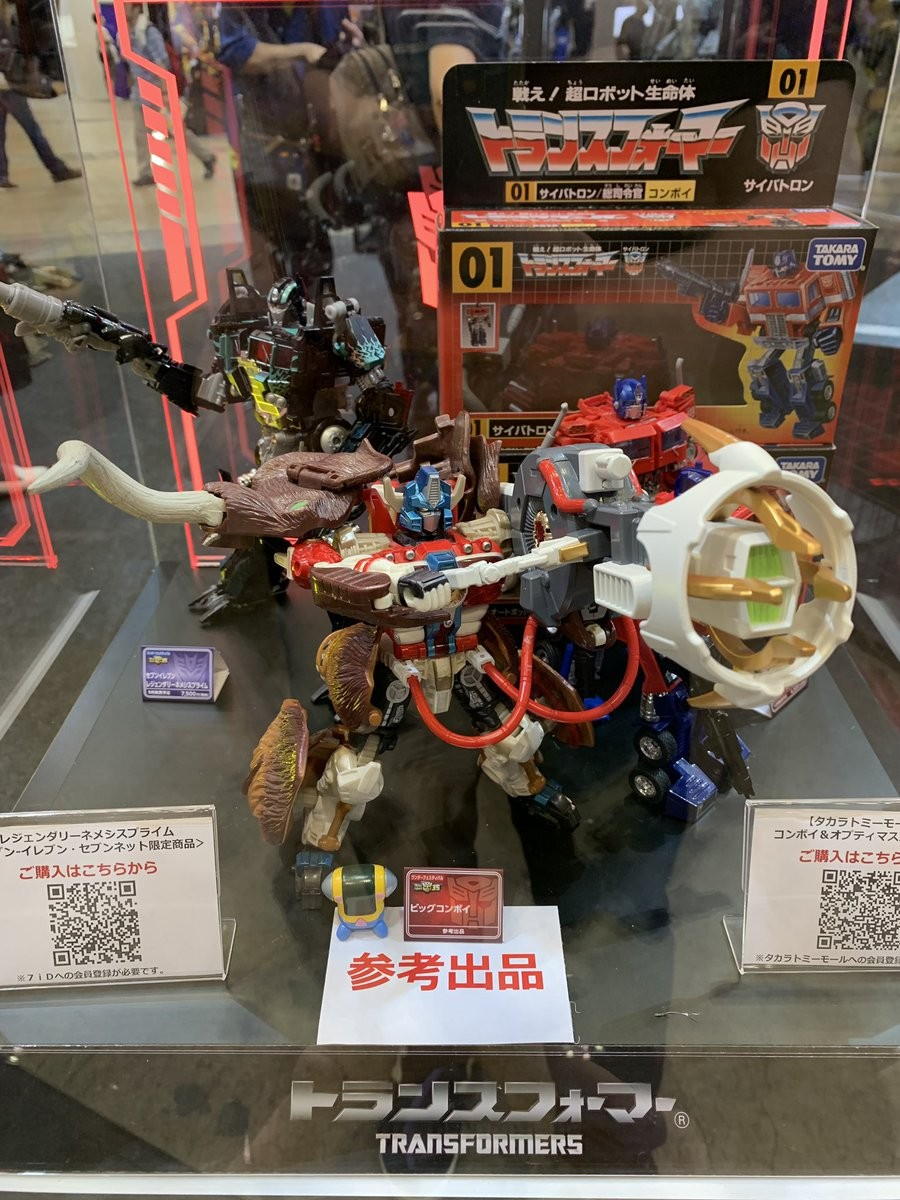 Transformers News: Big Convoy with Matrix Buster Seen at Tokyo Wonderfest 2019