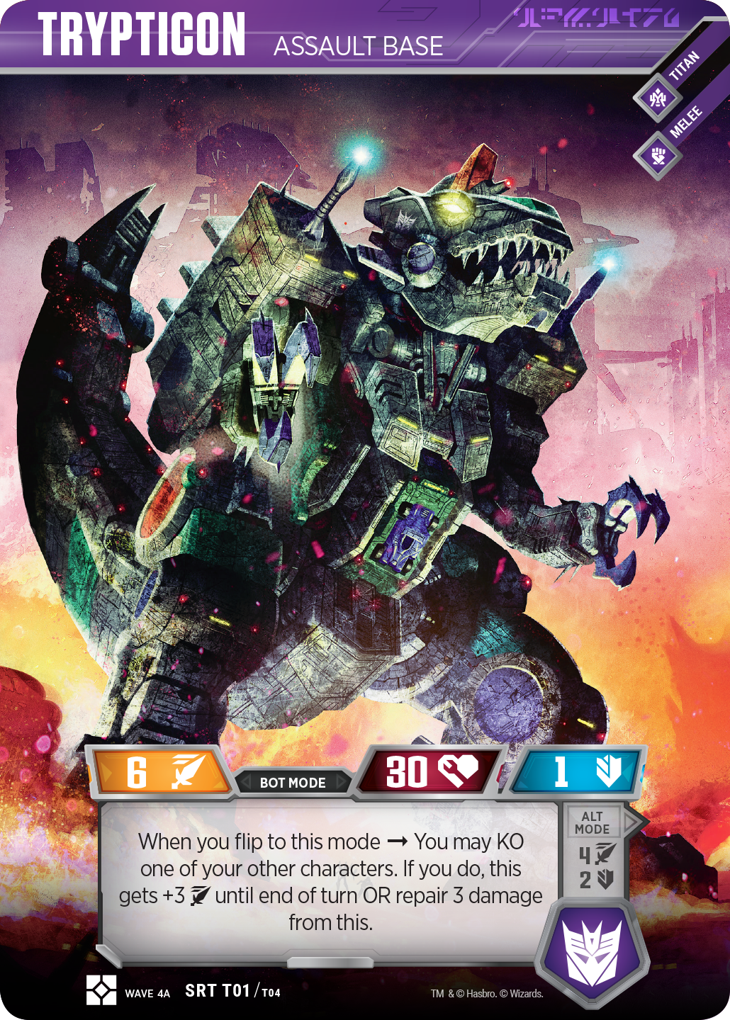 Transformers News: Transformers Trading Card Game Wave 4 to Include Trypticon, Brunt, Full Tilt, and Wipe Out