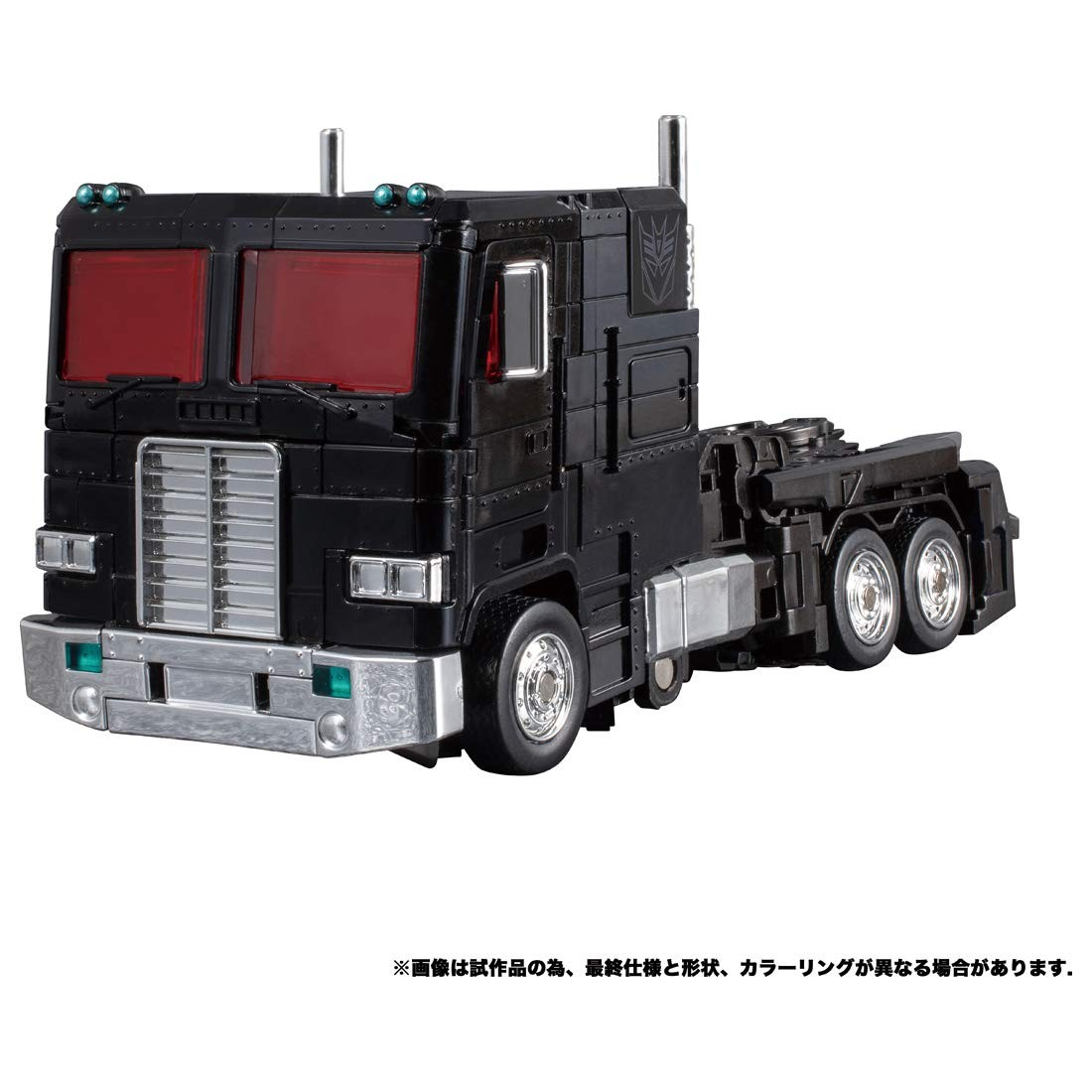 Transformers News: Listing and new Images up for Transformers Masterpiece MP-49 Black Convoy