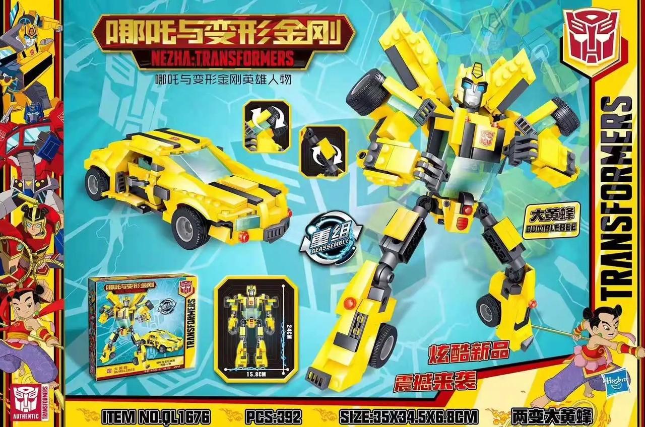 Transformers News: Roundup of Transformers X Nezha Toy Reveals