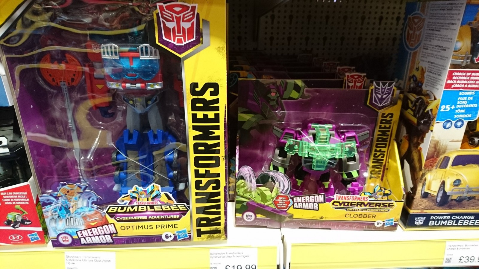 Transformers News: Transformers Cyberverse Ultimate Class Optimus Prime and Ultra Class Clobber Spotted in UK