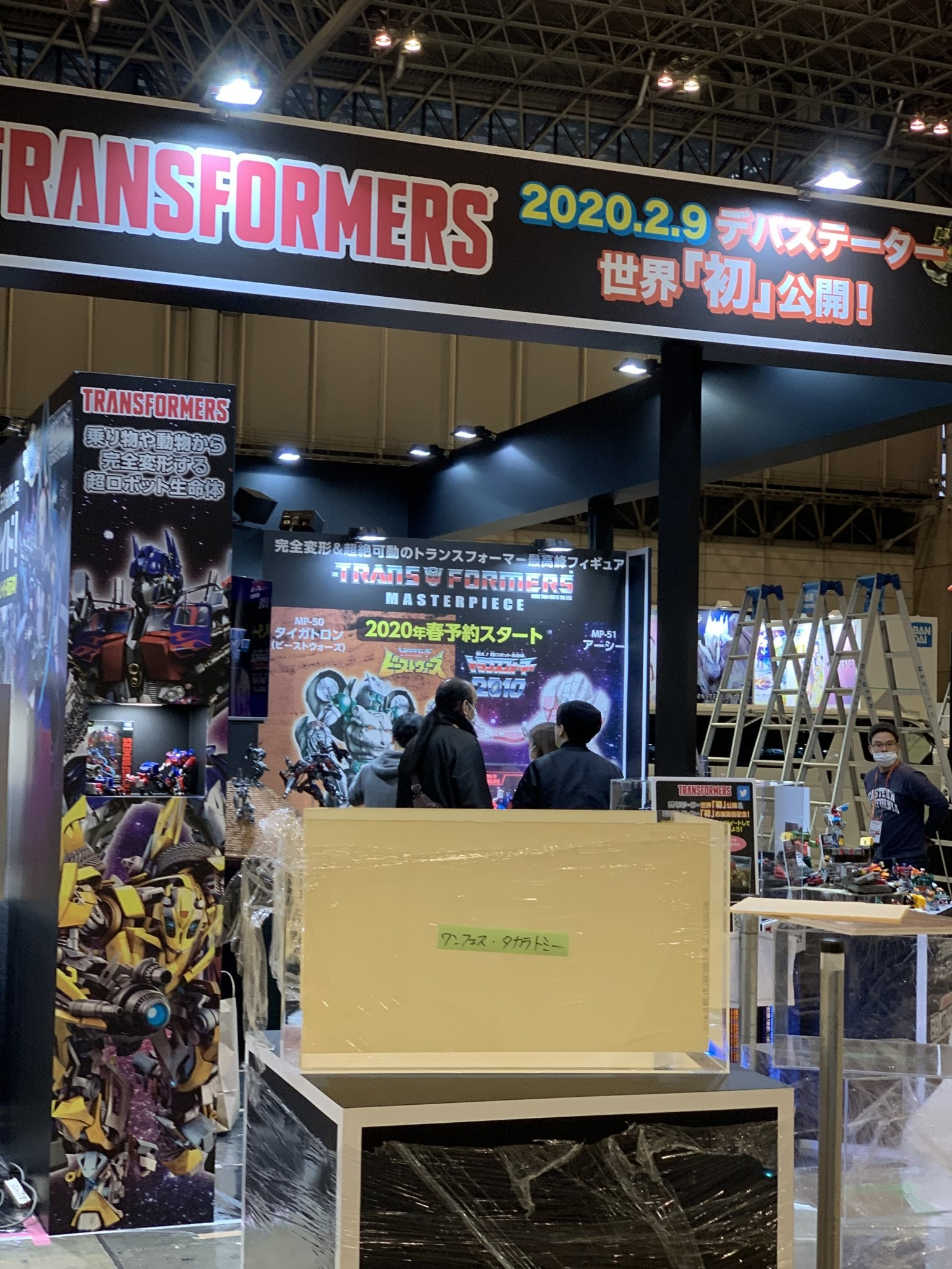 Transformers News: Transformers Masterpiece MP-51 Arcee and MP-50 Tigatron Revealed at Wonder Festival 2020
