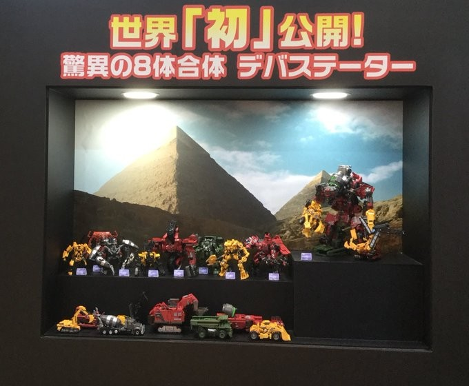 Transformers News: Images of Studio Series Devastator Fully Combined on Display at Wonder Festival 2020