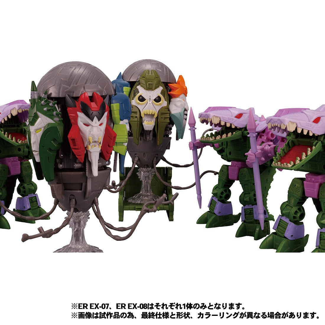 Transformers News: Transformers Earthrise Slitherfang, Alicon and Judge Quintesson Listed As Takara Tomy Mall Exclusive